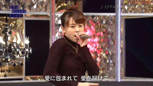 高木紗友希 画像 046