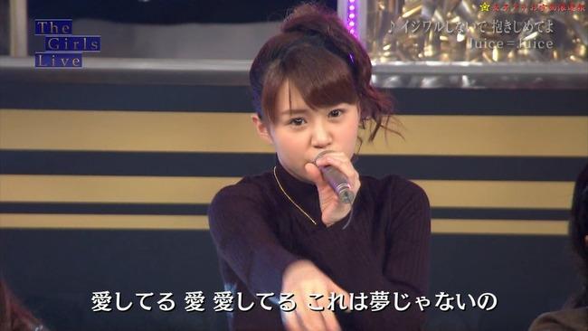 高木紗友希 画像 041
