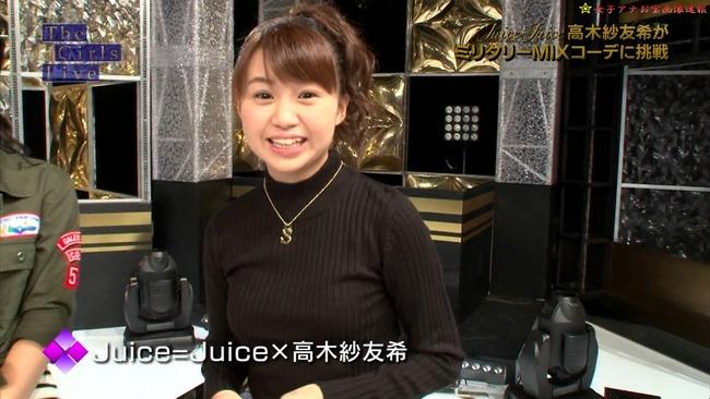 高木紗友希 画像 033