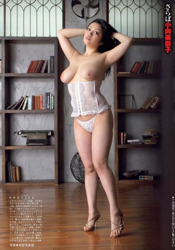 小向美奈子 画像 164