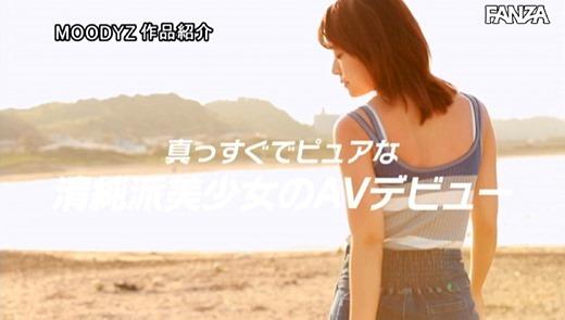 八木奈々 画像 014