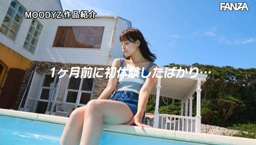八木奈々 画像 024