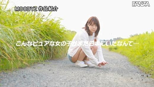 八木奈々 画像 044