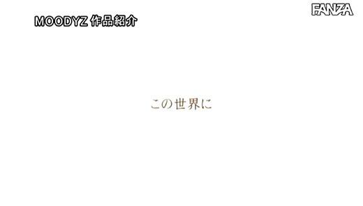 三咲美憂 画像 007