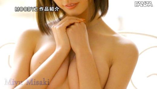 三咲美憂 画像 018