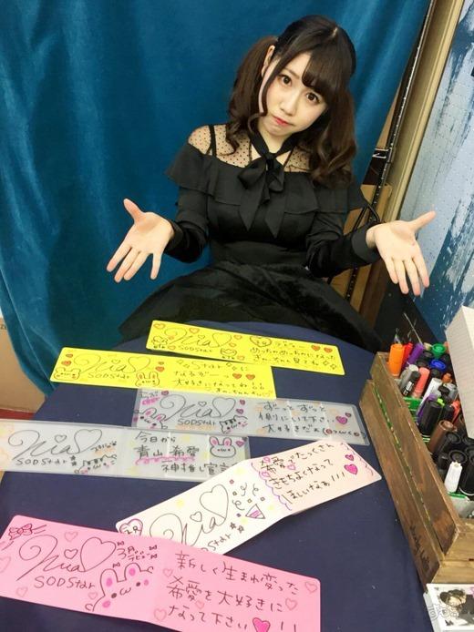 青山希愛 画像 017