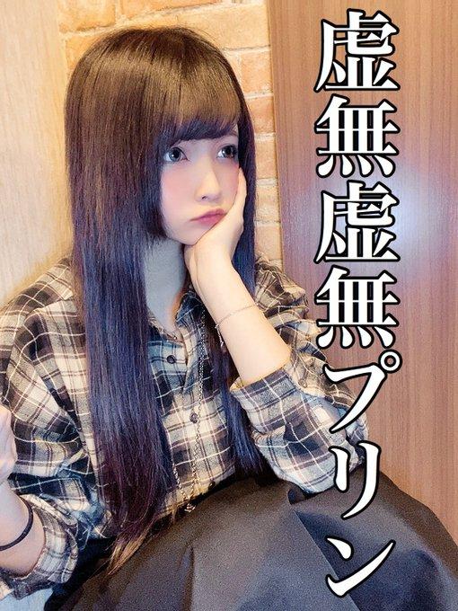 せんじ 画像 028