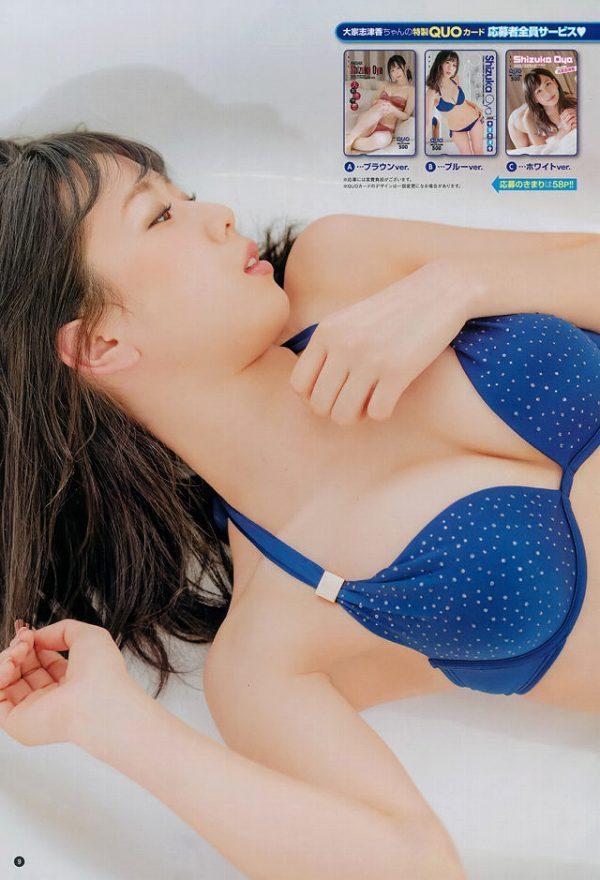 大家志津香 画像 041