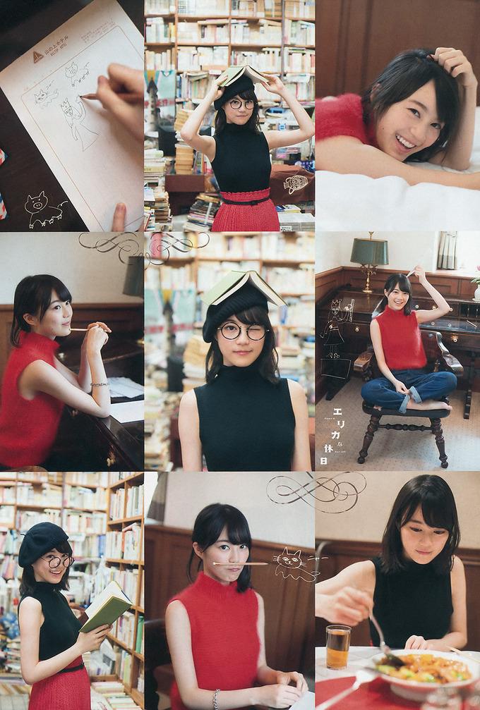 生田絵梨花 画像 051