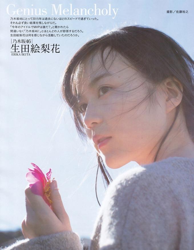 生田絵梨花 画像 058
