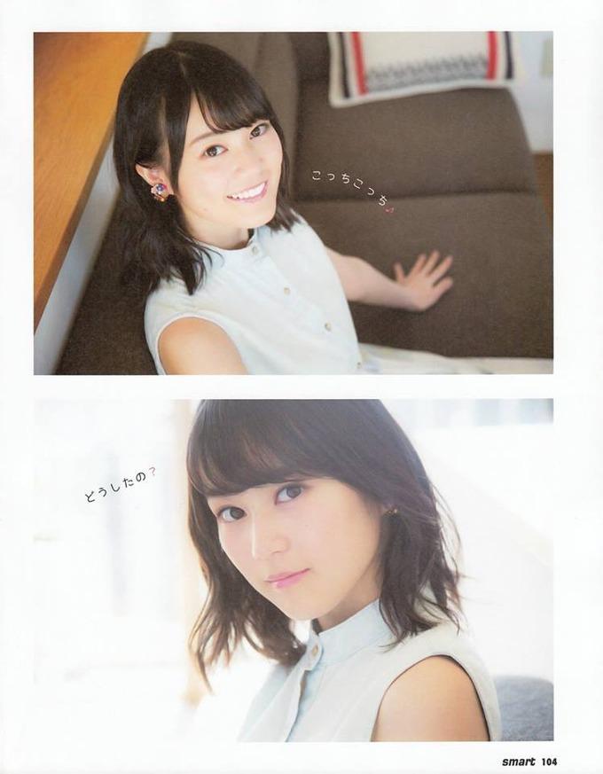 生田絵梨花 画像 165