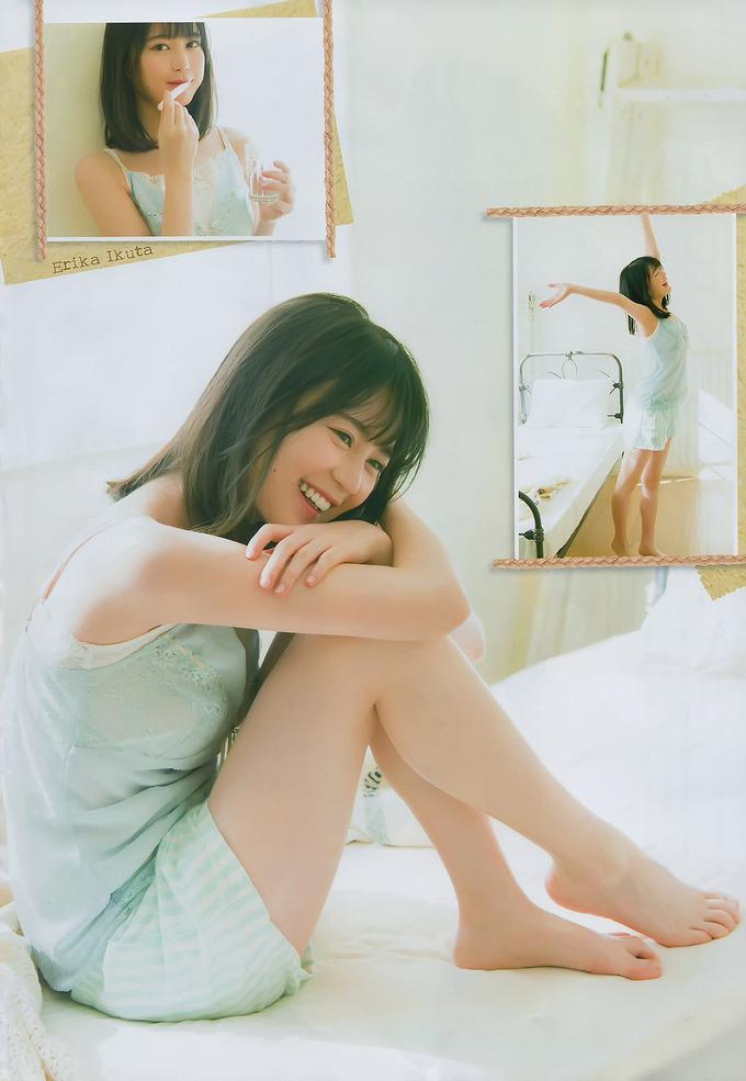 生田絵梨花 画像 018