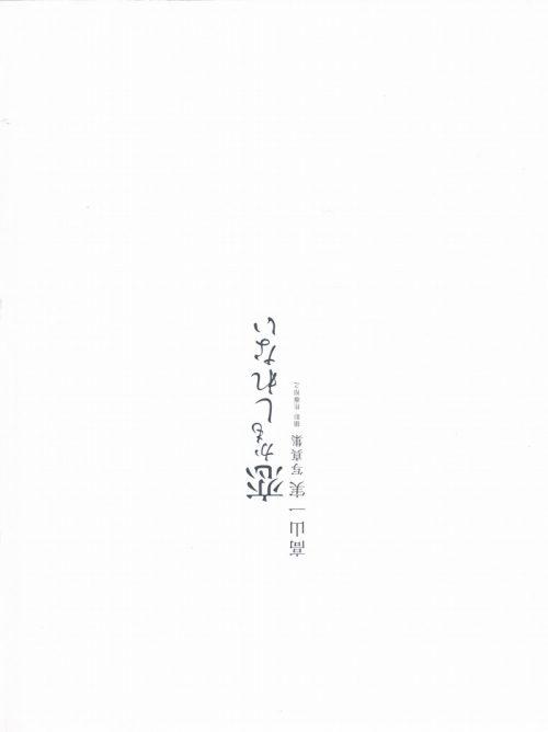 erosaka-geinou-316-058