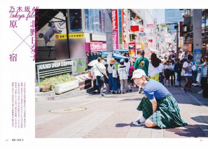 北野日奈子 画像 091