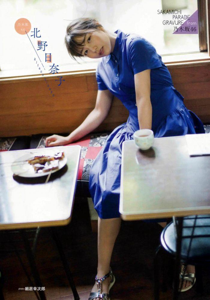北野日奈子 画像 103