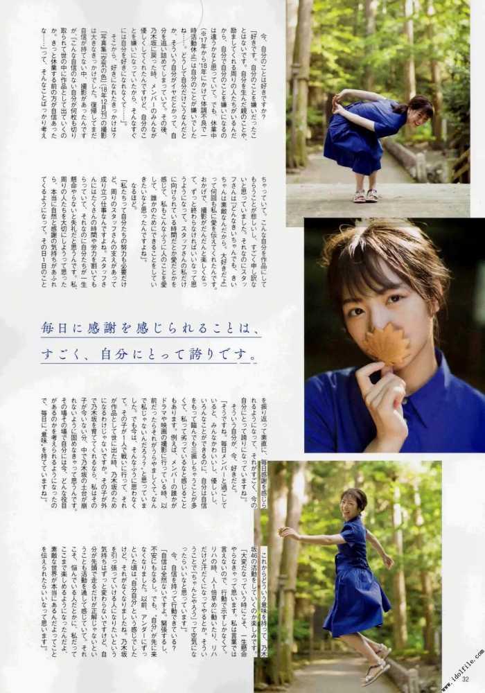 北野日奈子 画像 108