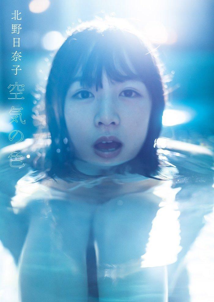 北野日奈子 画像 123