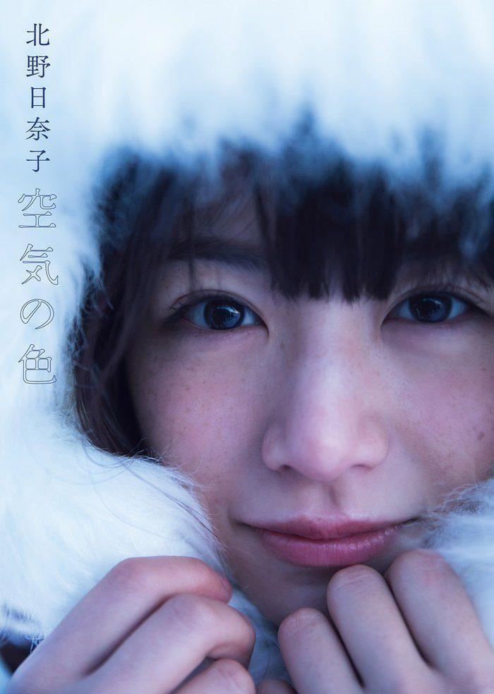 北野日奈子 画像 124