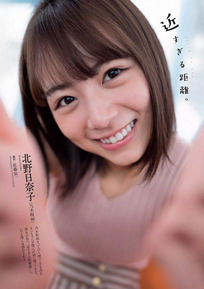 北野日奈子 画像 165