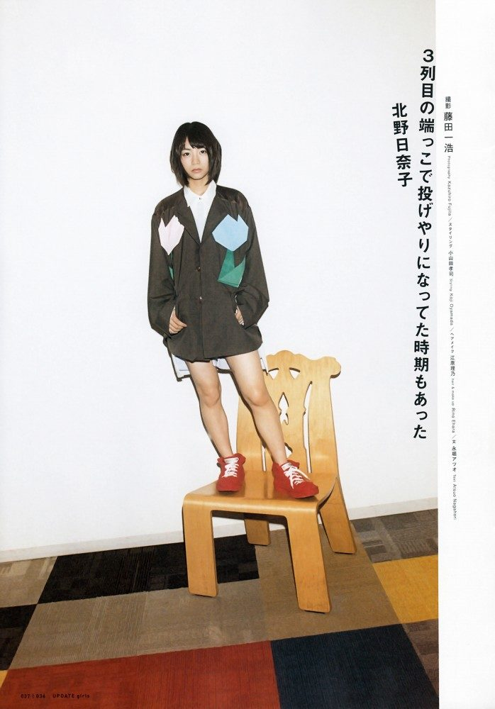 北野日奈子 画像 007