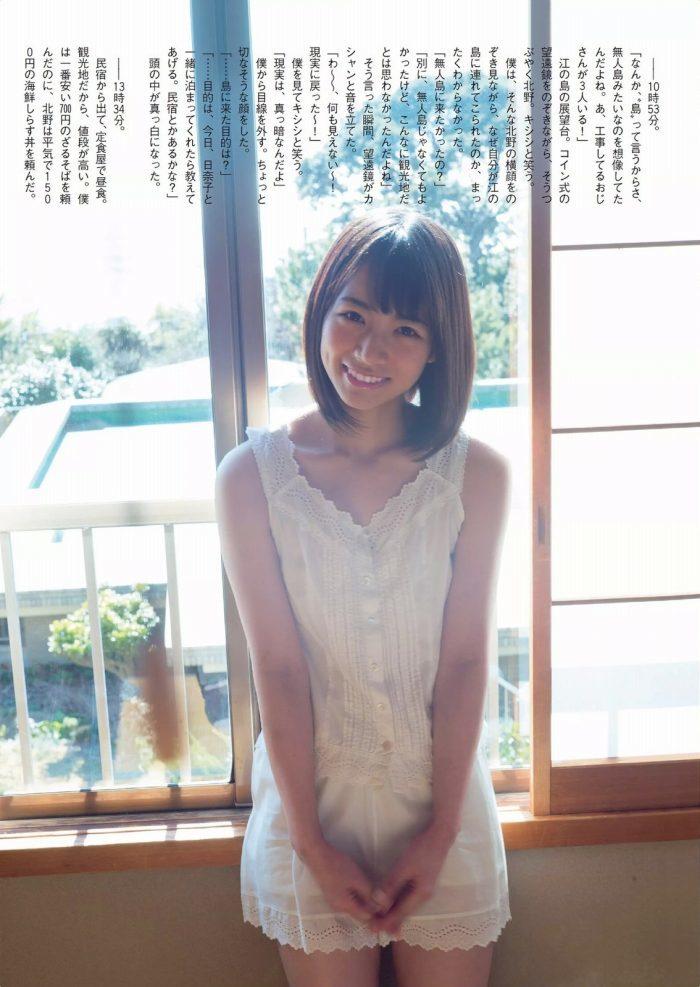 北野日奈子 画像 041