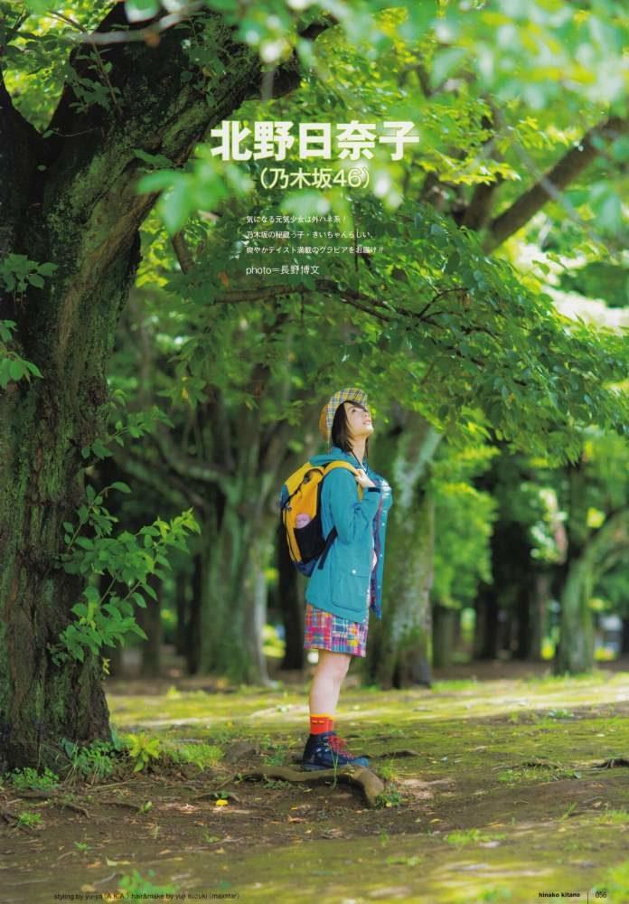 北野日奈子 画像 074