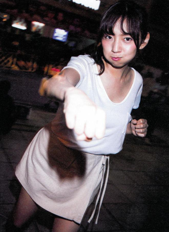 新内眞衣 画像 099