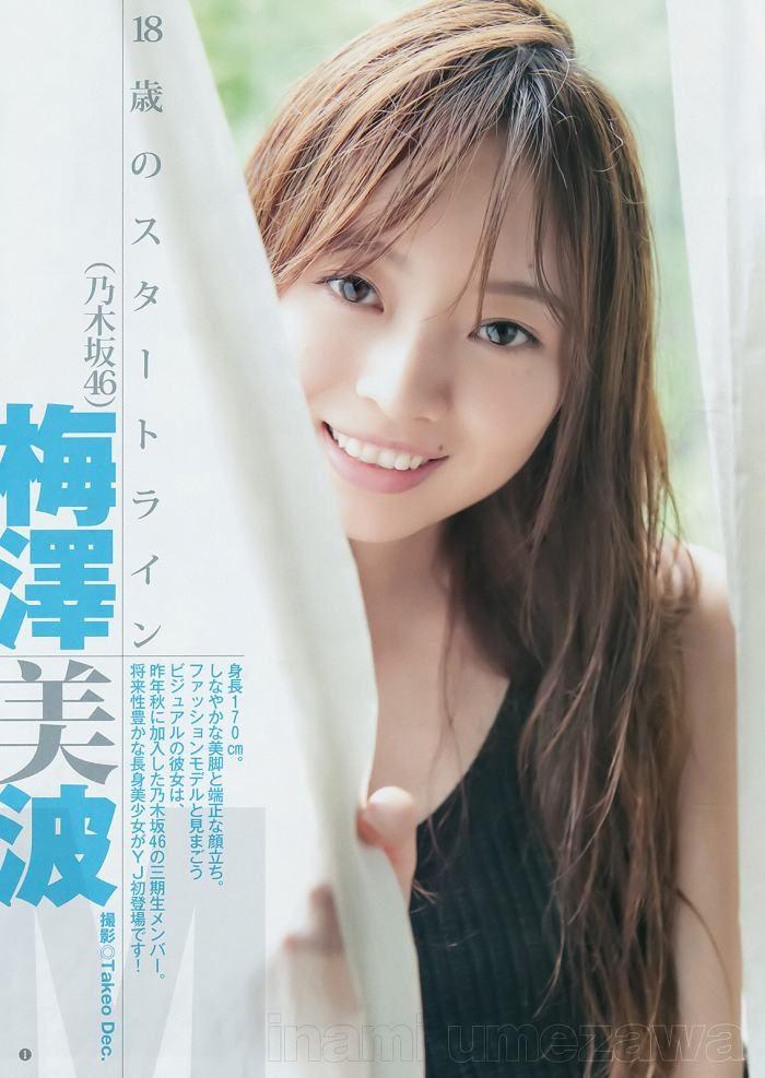 梅澤美波 画像 053
