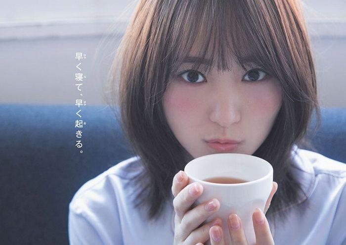 菅井友香 画像 073
