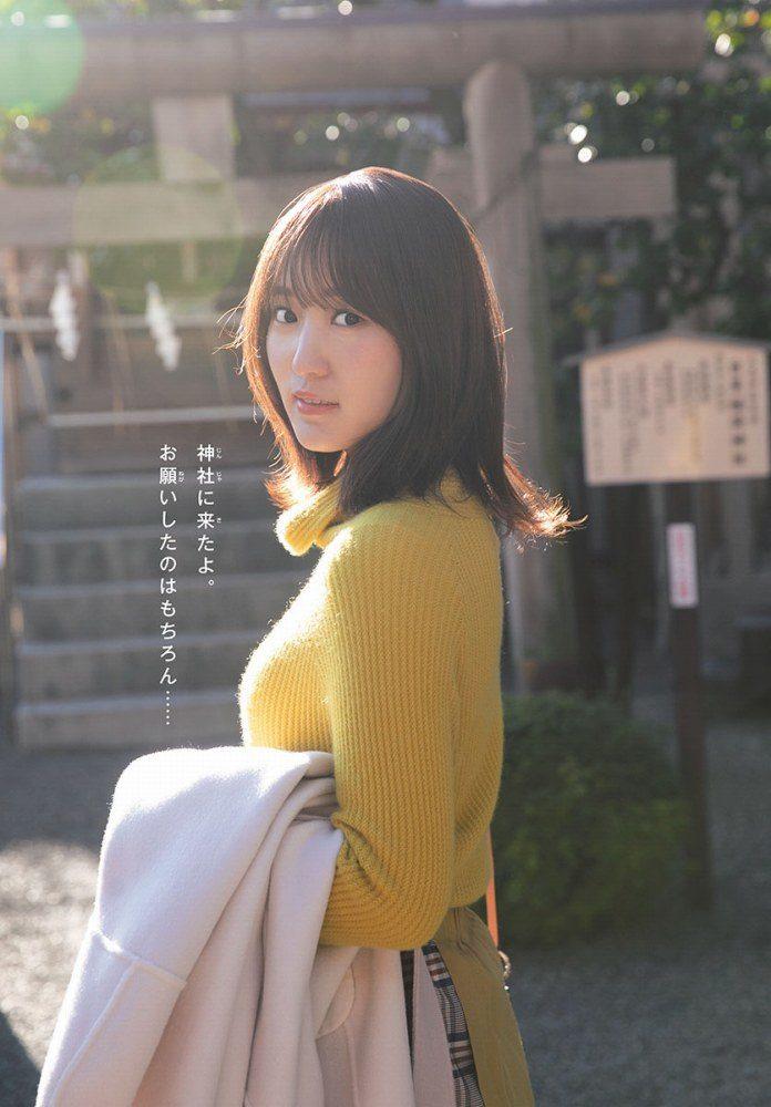 菅井友香 画像 076