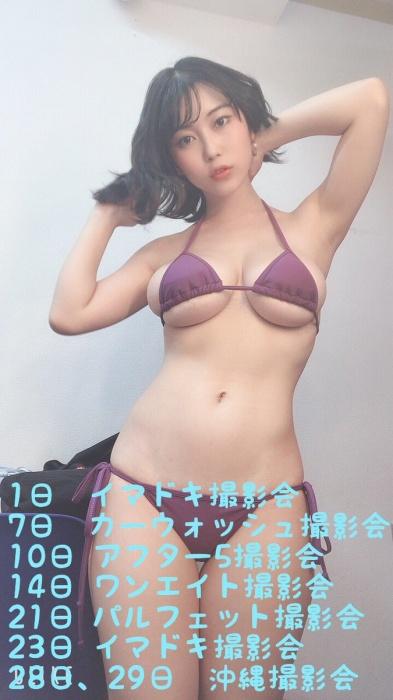 伊織いお 画像 092