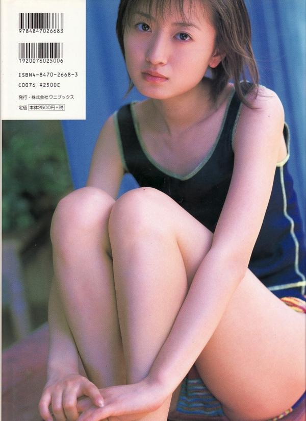 松本まりか 画像 093