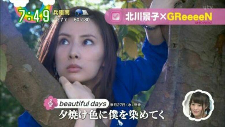 北川景子 画像 120