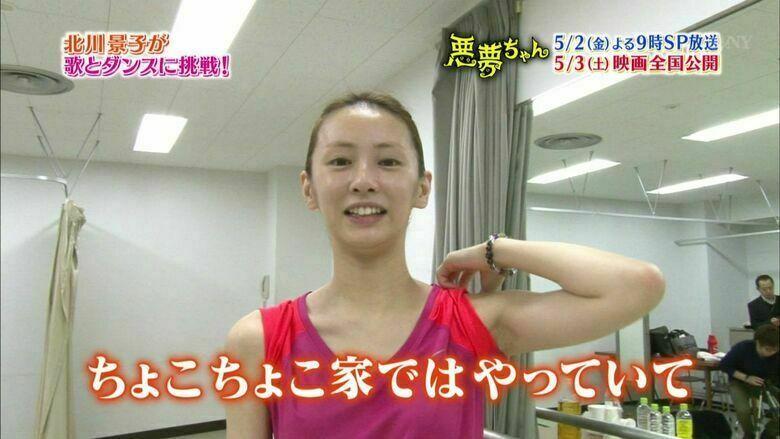 北川景子 画像 010