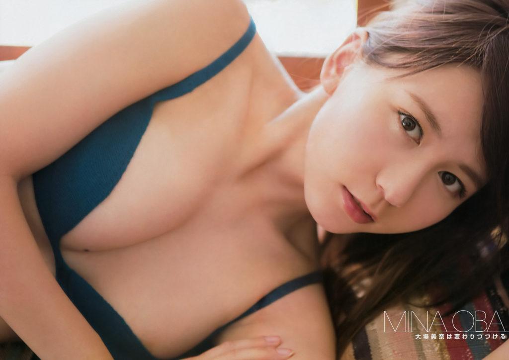 大場美奈 画像 032