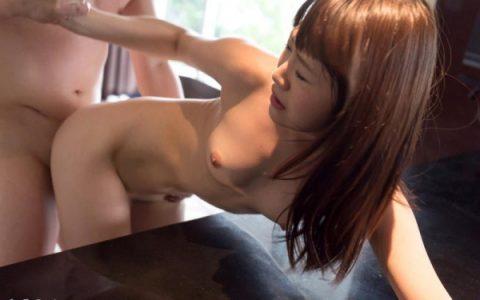 吉良いろは つるぺたエロロリAV女優エロ画像126枚!