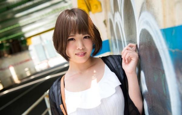 真田みづ稀 画像 099