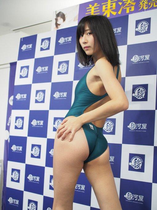 美東澪 画像 010