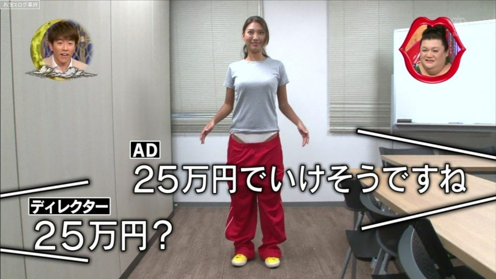 青山めぐ 画像 006