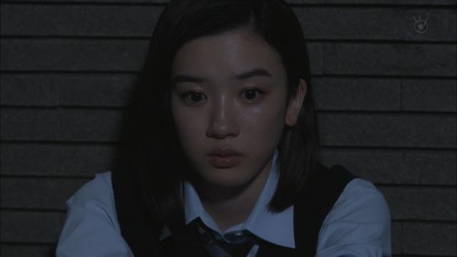 永野芽郁 画像 041