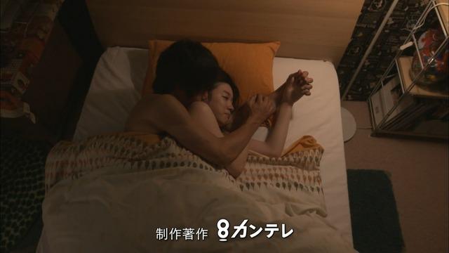 永野芽郁 画像 071