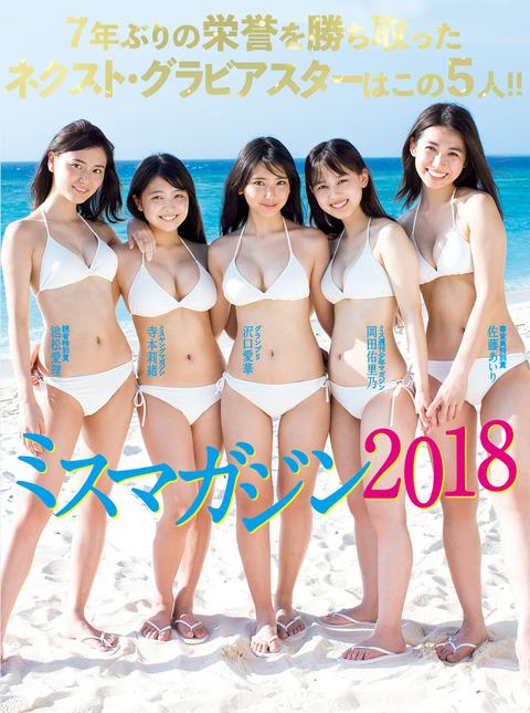 岡田佑里乃 画像 013