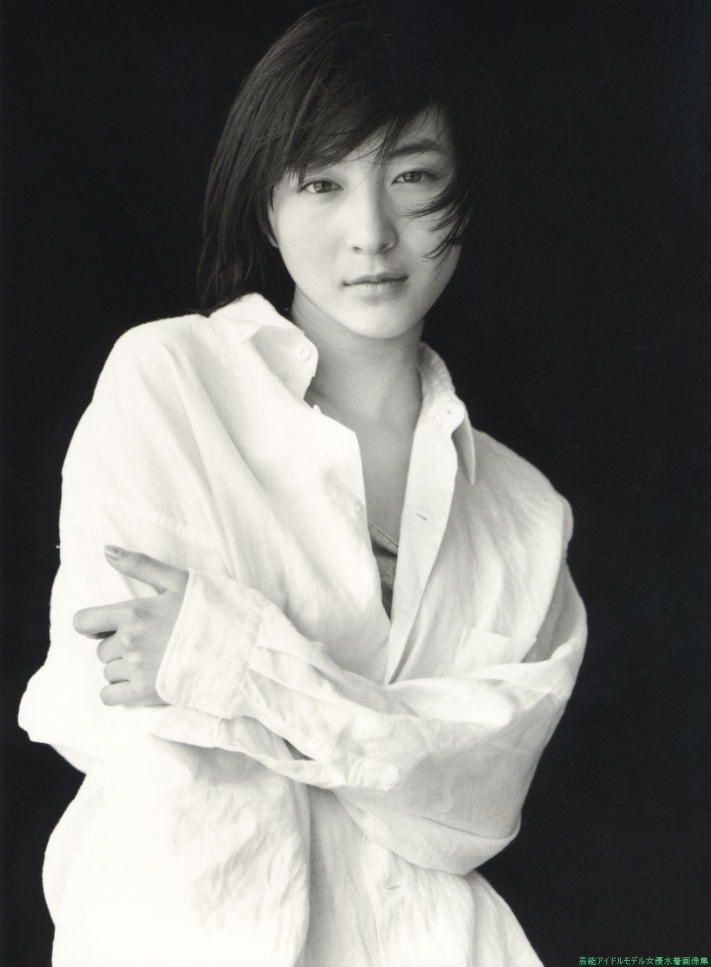 広末涼子 画像 189