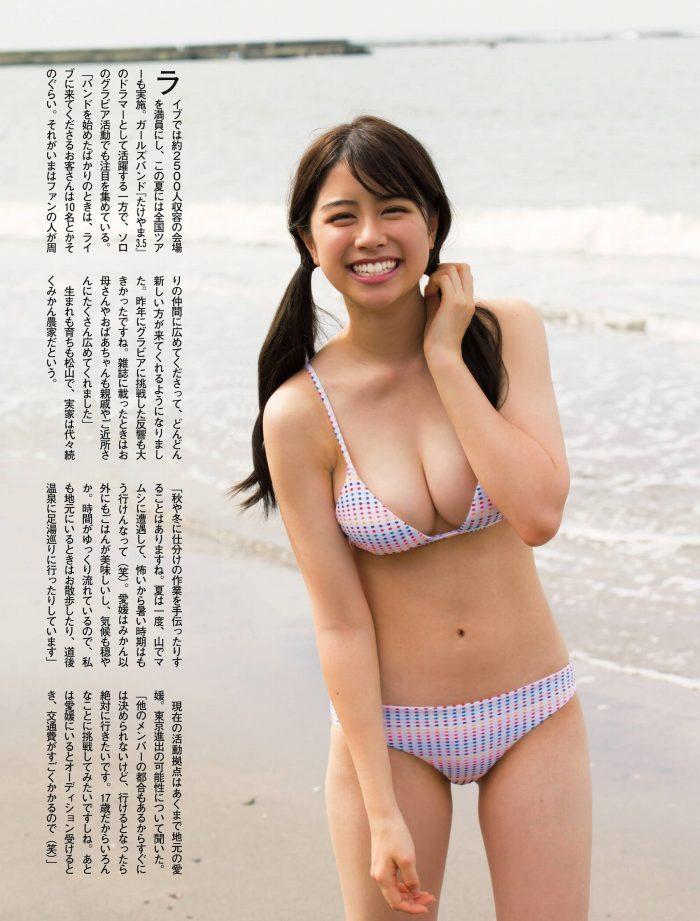 脇田穂乃香 画像 087