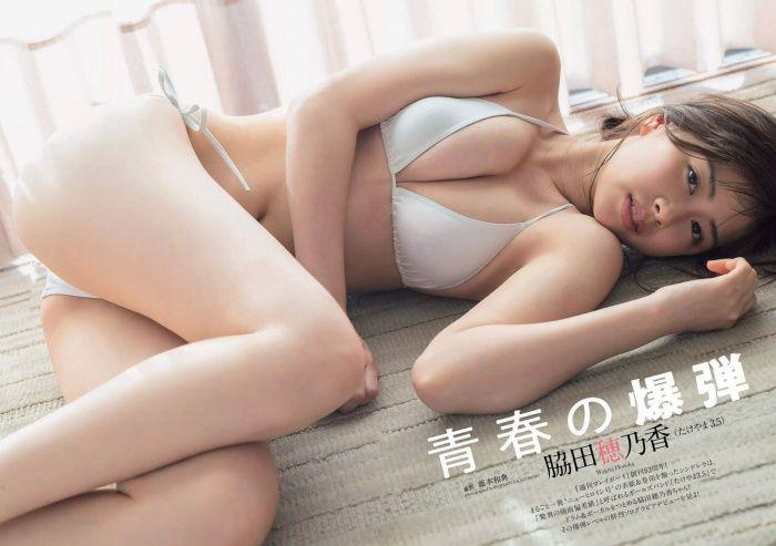 脇田穂乃香 画像 019
