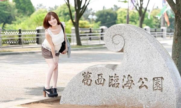 椎名ひかる 画像 076