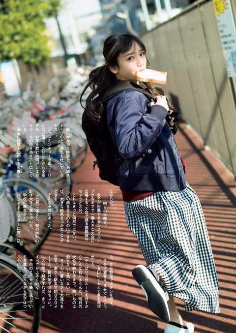 齊藤京子 画像 089