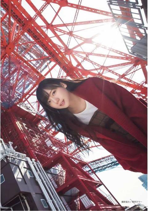 齊藤京子 画像 091