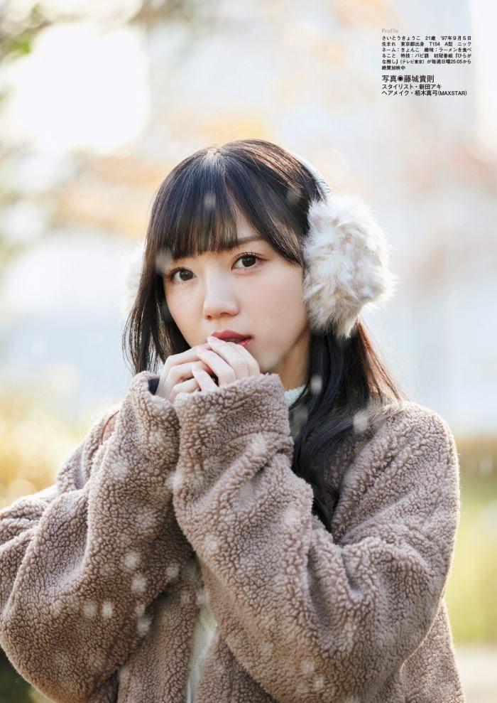 齊藤京子 画像 046
