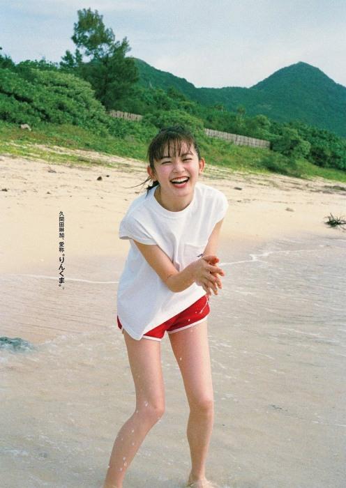 久間田琳加 画像 024